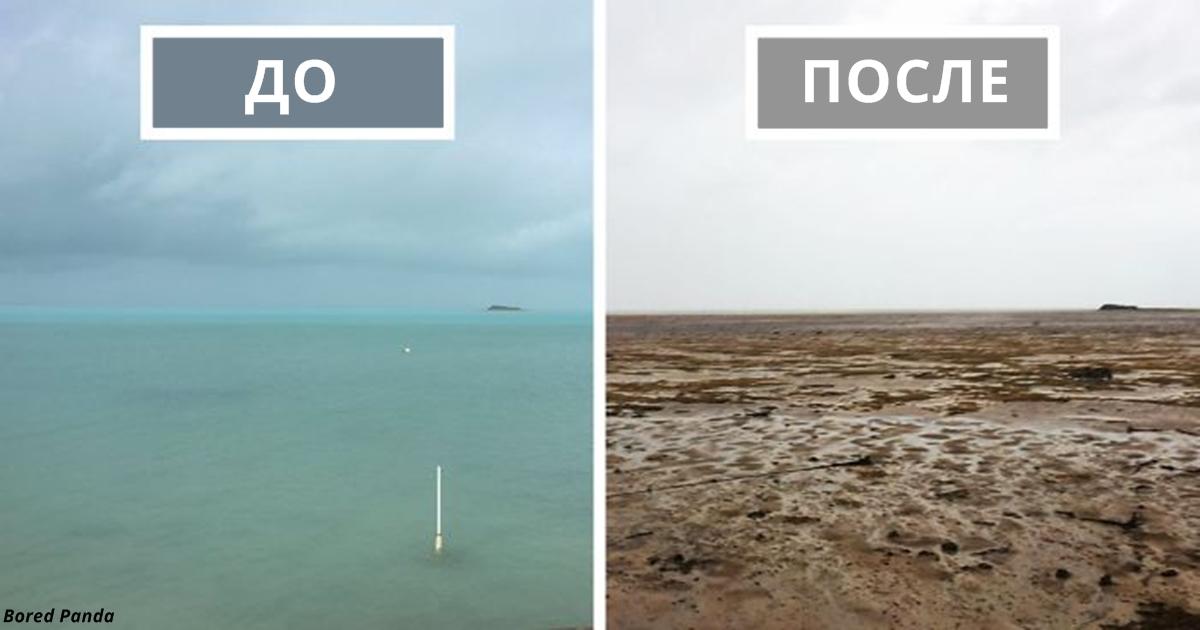 Невероятно! Океан исчез! Побережье Багамских островов осушил ураган Ирма.